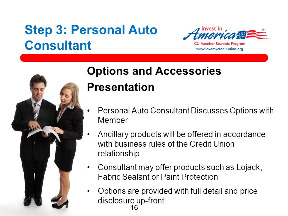 Step 3: Personal Auto Consultant