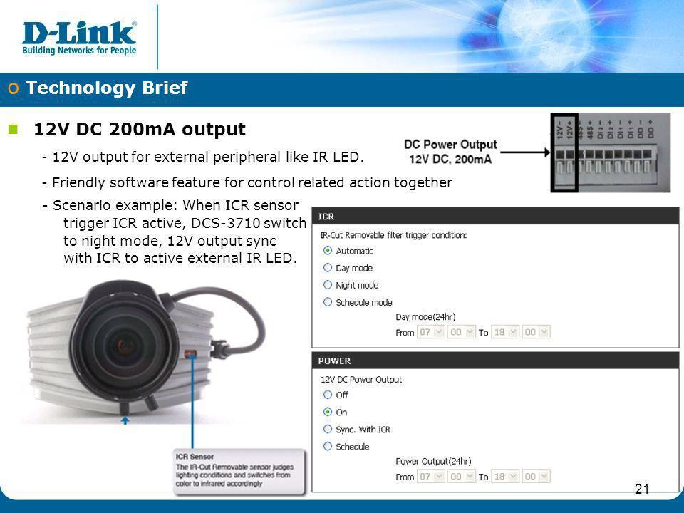 Technology Brief 12V DC 200mA output