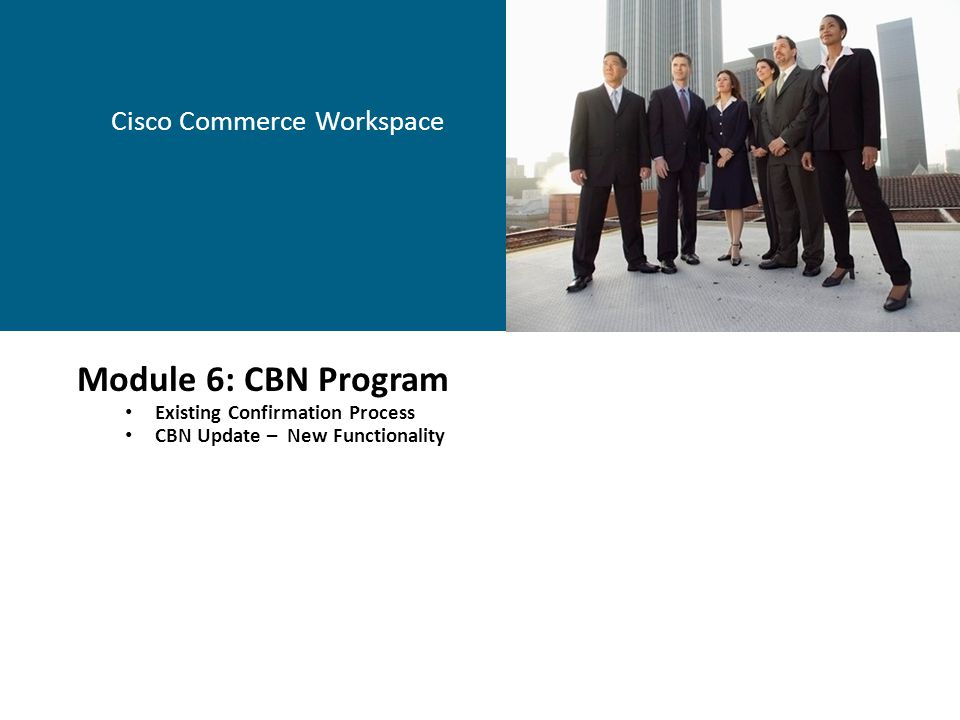 Cisco Commerce Workspace
