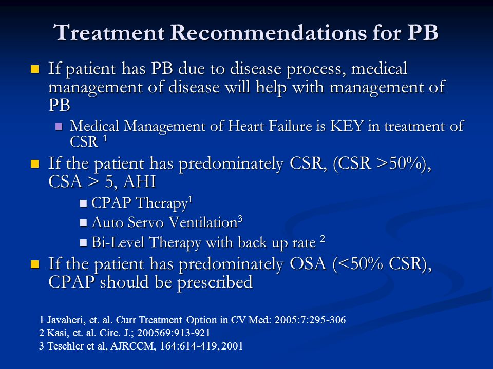 Treatment Recommendations for PB