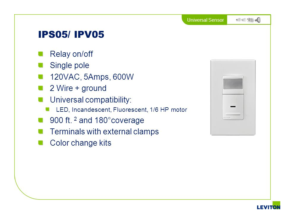 IPS05/ IPV05 Relay on/off Single pole 120VAC, 5Amps, 600W