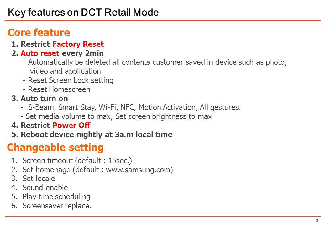 Key features on DCT Retail Mode