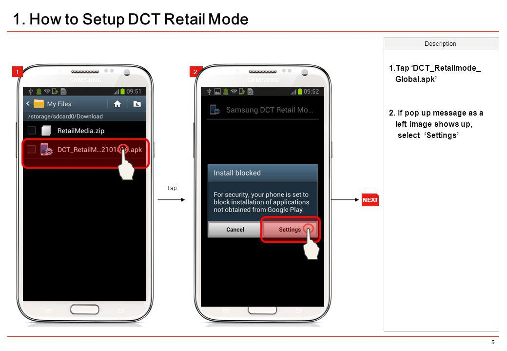 1. How to Setup DCT Retail Mode