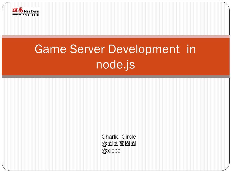 Game Server Development in node.js