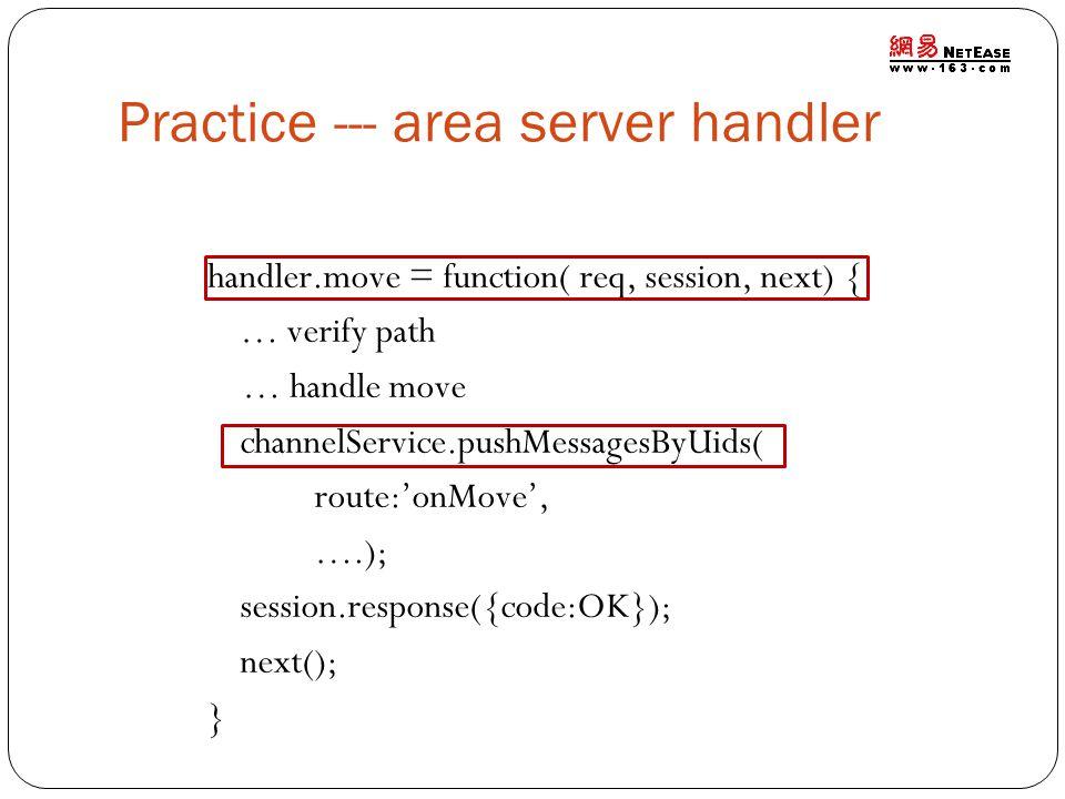 Practice --- area server handler