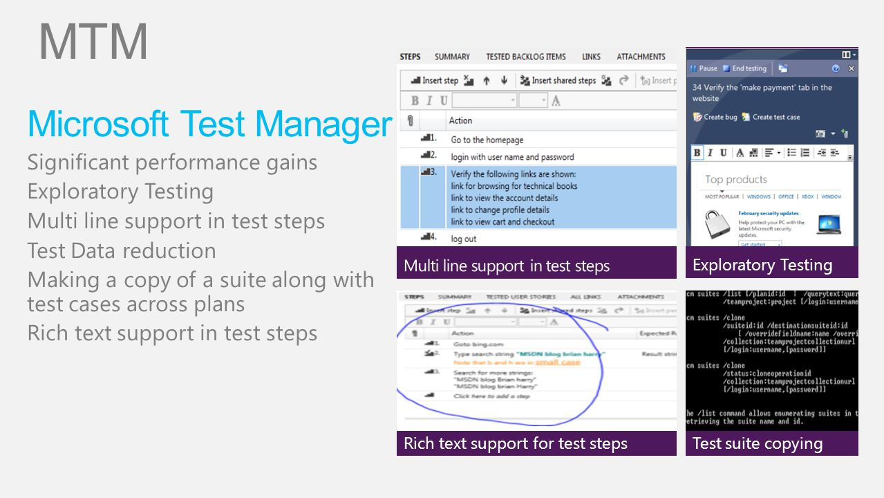 MTM Microsoft Test Manager Significant performance gains