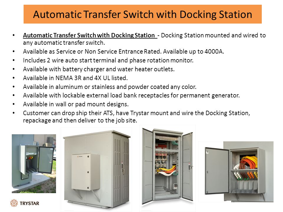 Automatic Transfer Switch with Docking Station