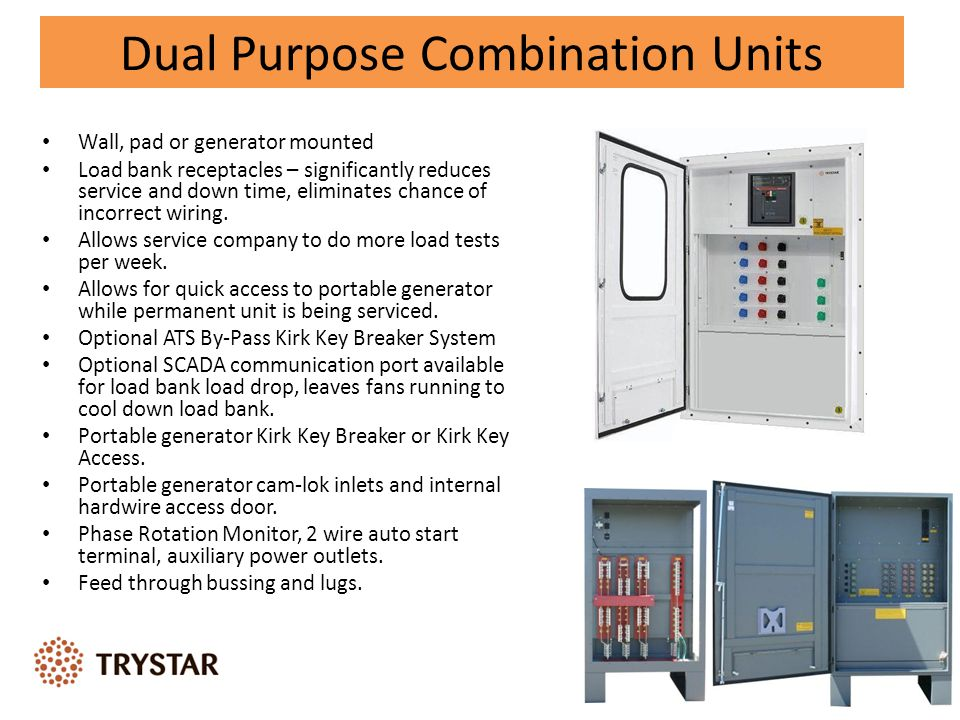 Dual Purpose Combination Units