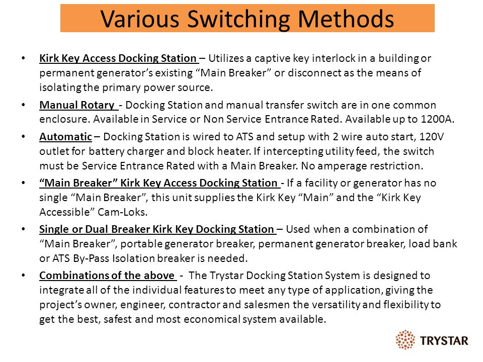Various Switching Methods
