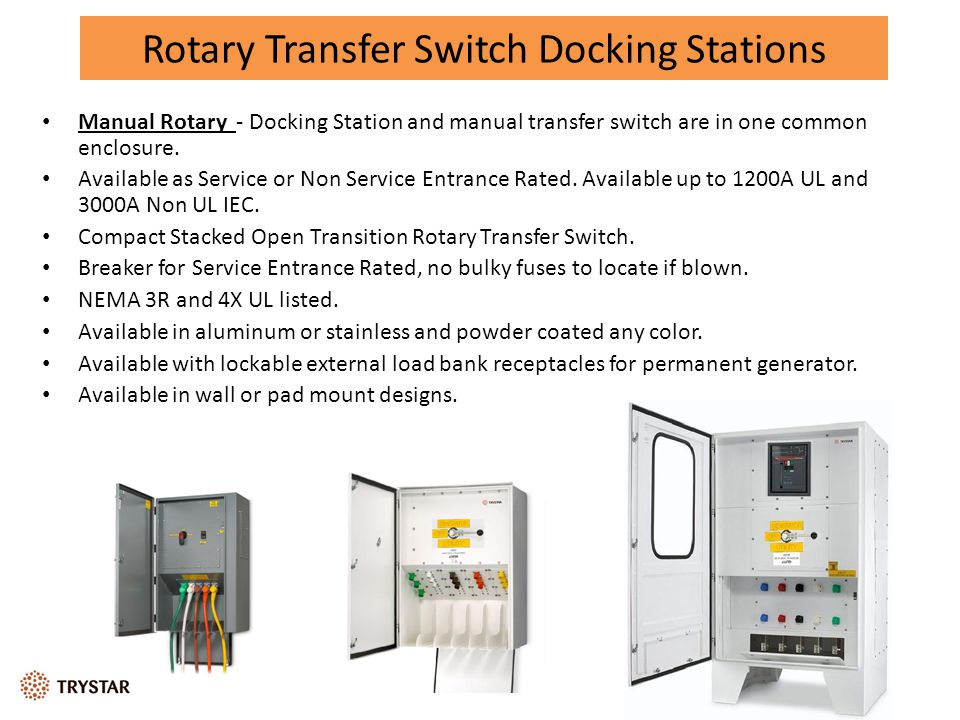 Rotary Transfer Switch Docking Stations