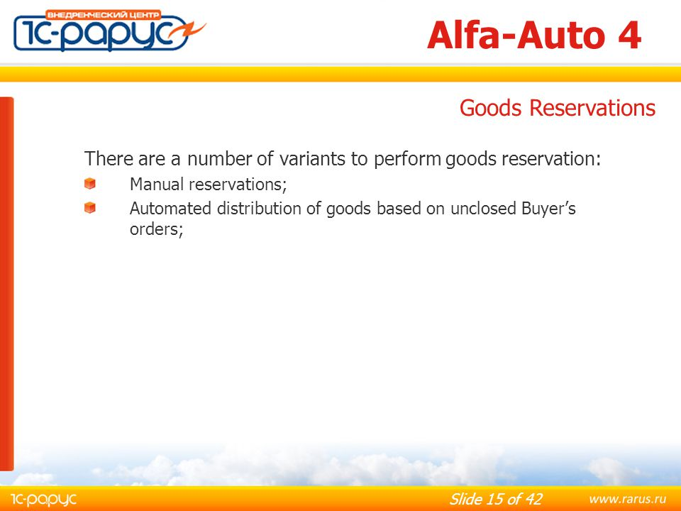 Alfa-Auto 4 Goods Reservations