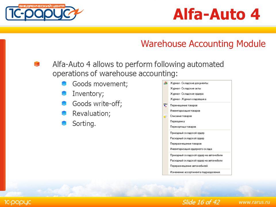 Alfa-Auto 4 Warehouse Accounting Module