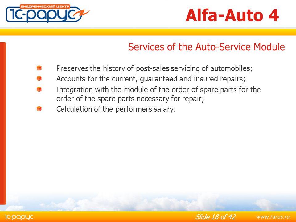 Alfa-Auto 4 Services of the Auto-Service Module