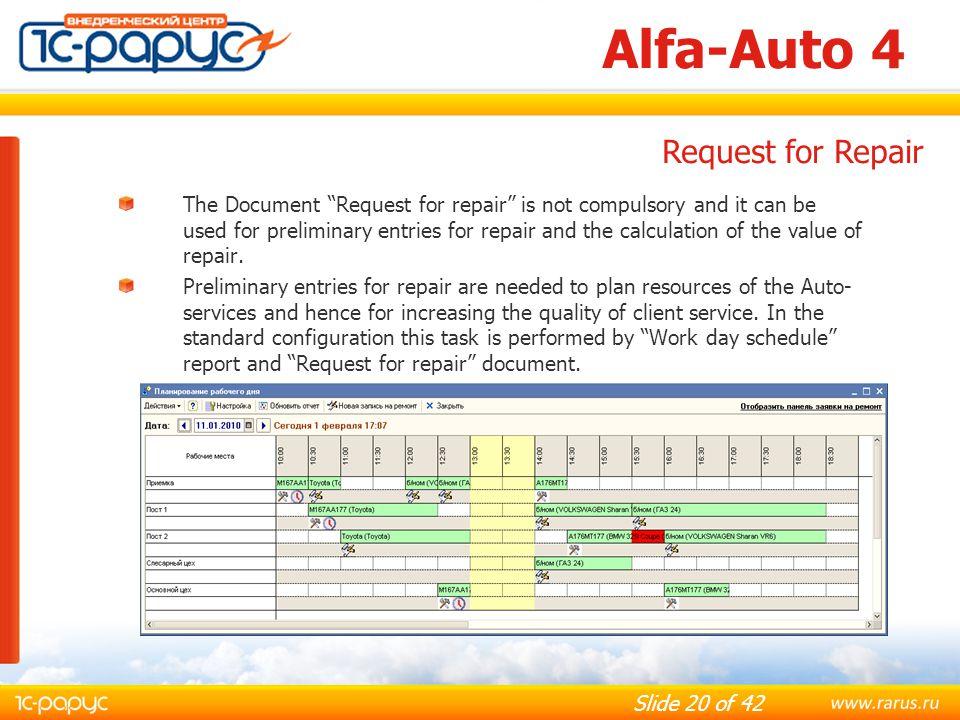 Alfa-Auto 4 Request for Repair