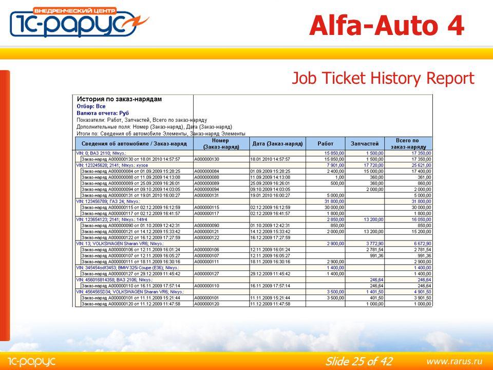 Alfa-Auto 4 Job Ticket History Report