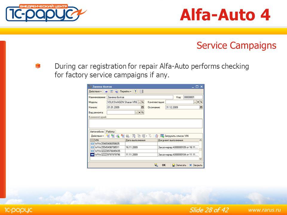 Alfa-Auto 4 Service Campaigns