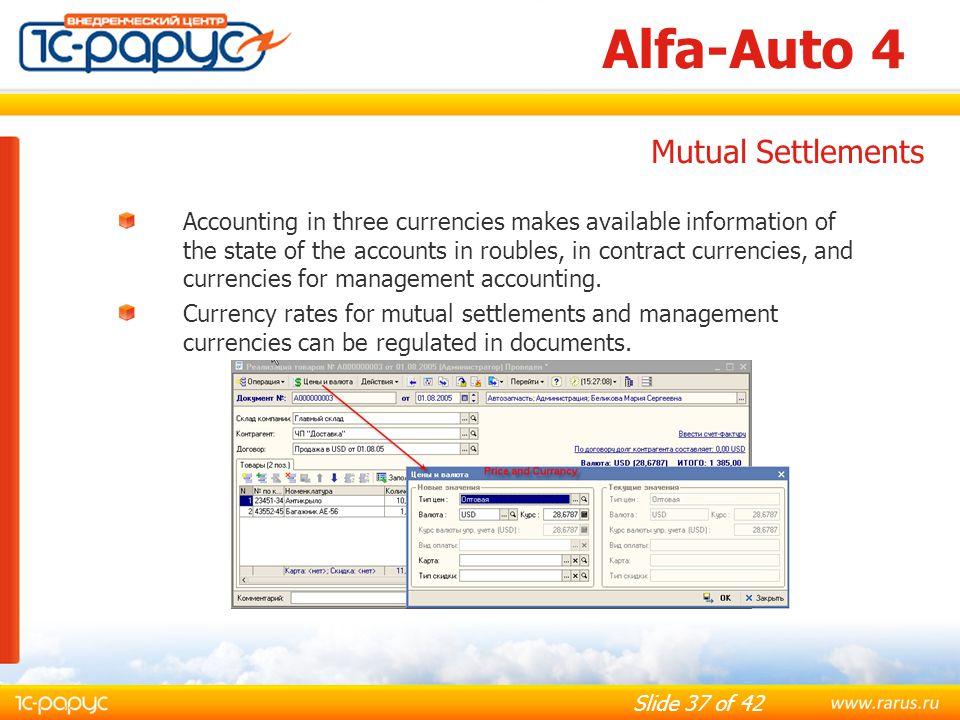 Alfa-Auto 4 Mutual Settlements