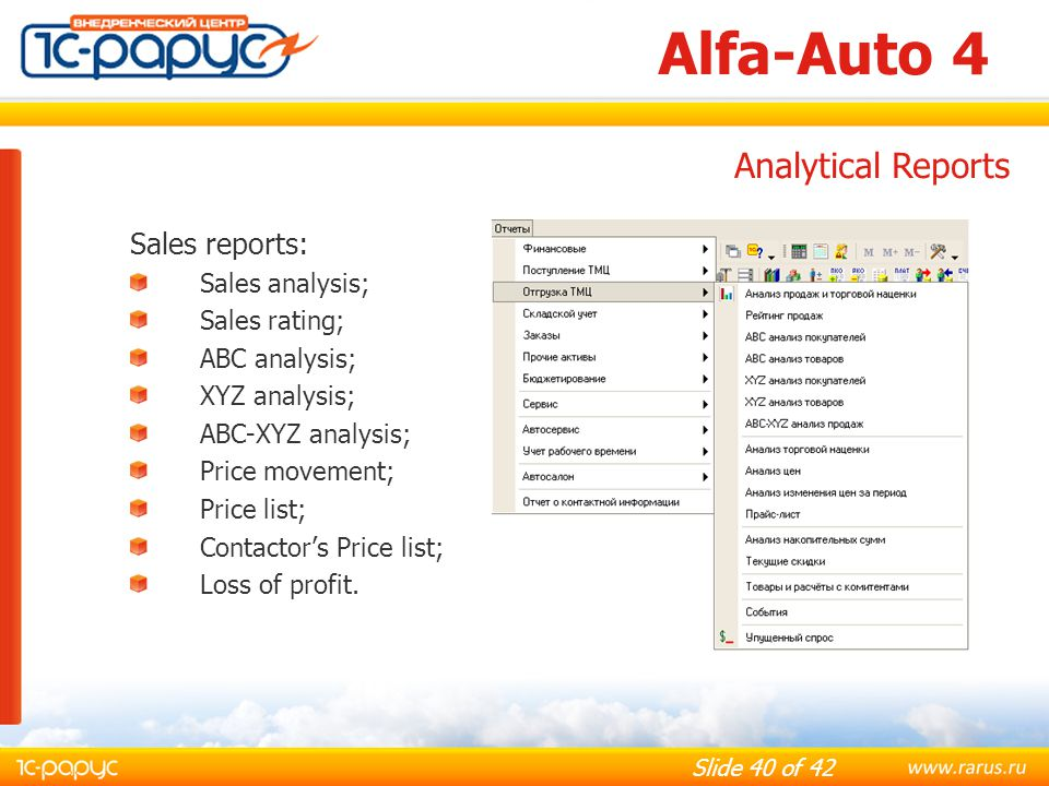 Alfa-Auto 4 Analytical Reports Sales reports: Sales analysis;