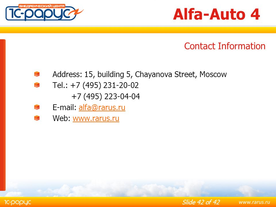 Alfa-Auto 4 Contact Information. Address: 15, building 5, Chayanova Street, Moscow. Tel.: +7 (495) 231-20-02.
