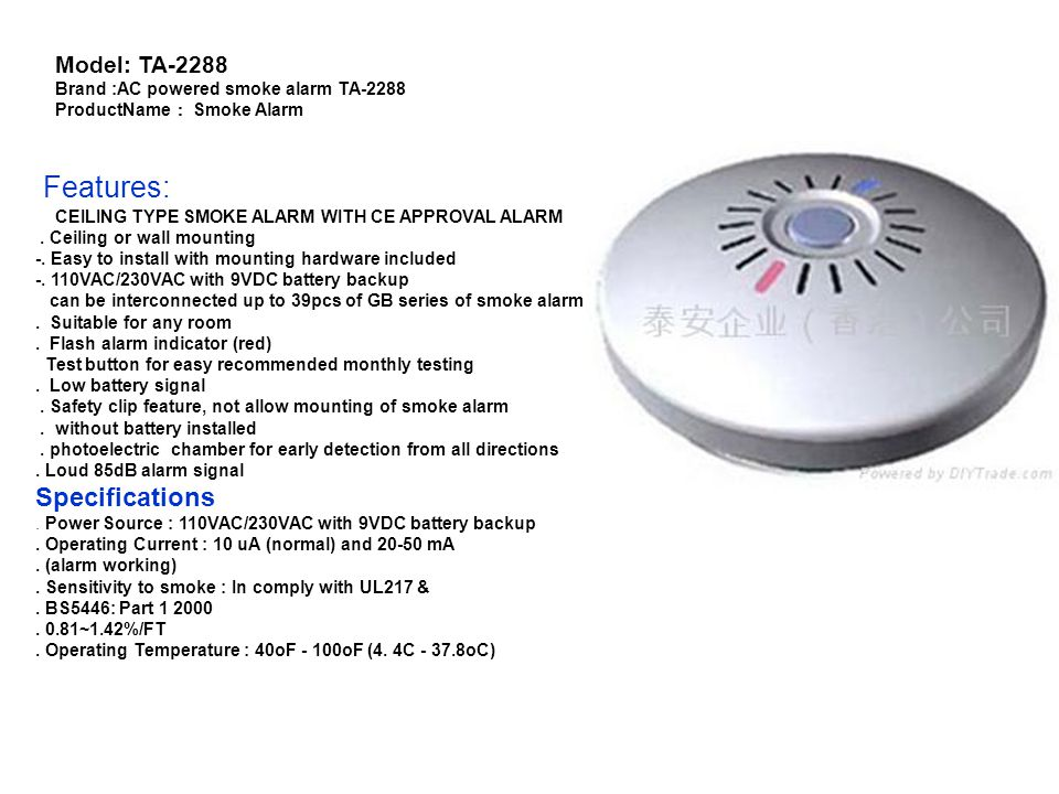 Model: TA-2288 Brand :AC powered smoke alarm TA-2288. ProductName: Smoke Alarm.