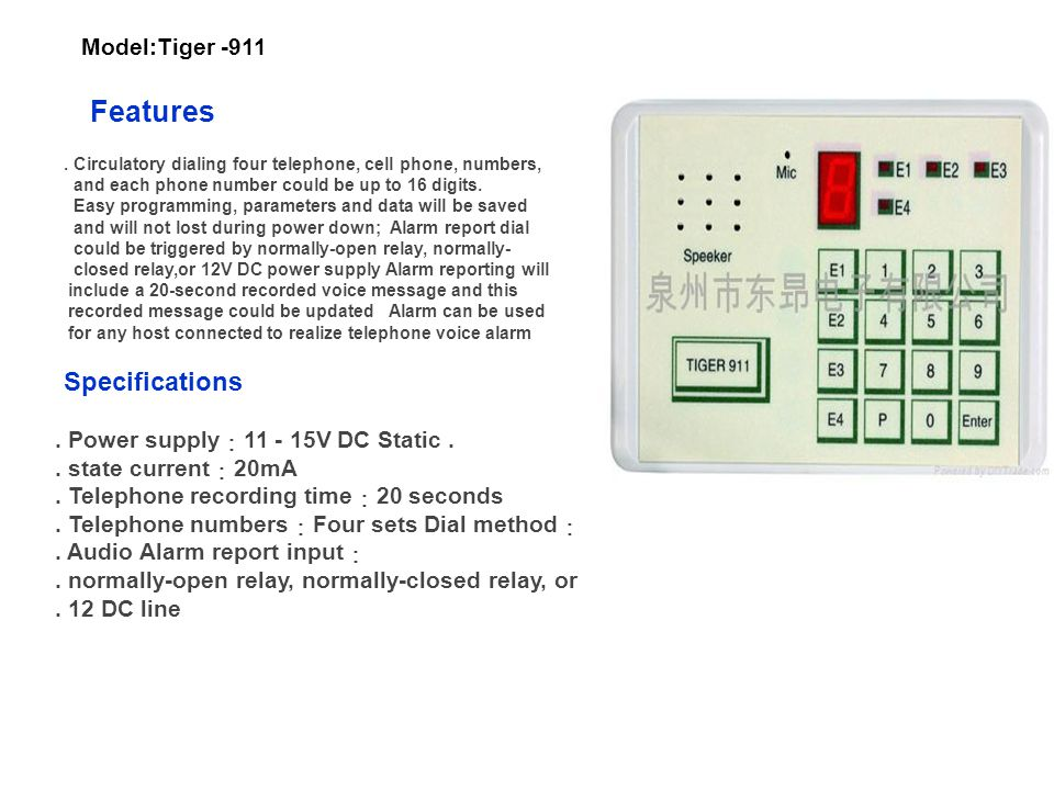 Features Specifications Model:Tiger -911