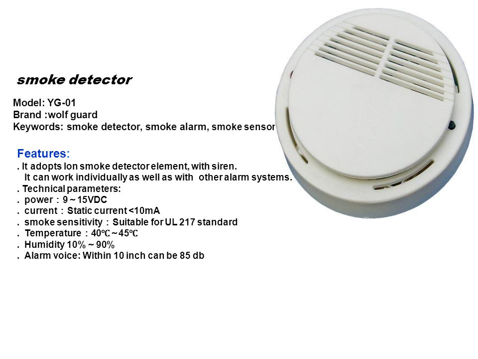 smoke detector Model: YG-01. Brand :wolf guard. Keywords: smoke detector, smoke alarm, smoke sensor.