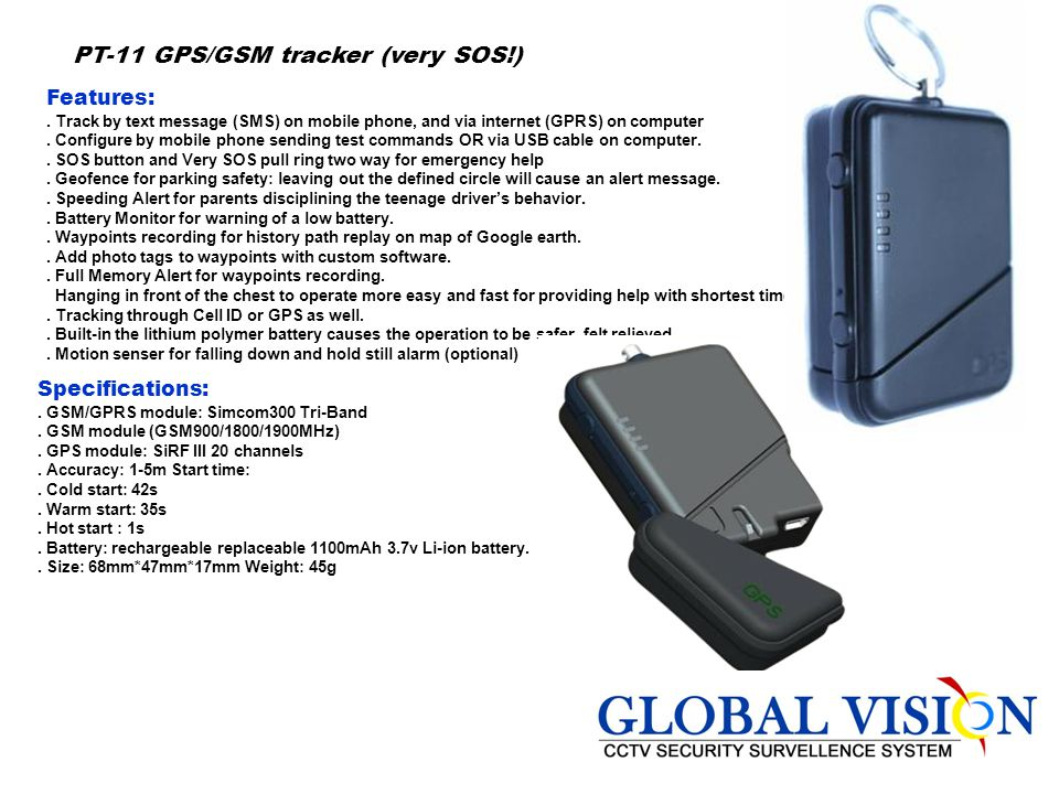 PT-11 GPS/GSM tracker (very SOS!)