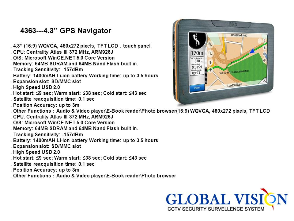 4363---4.3 GPS Navigator
