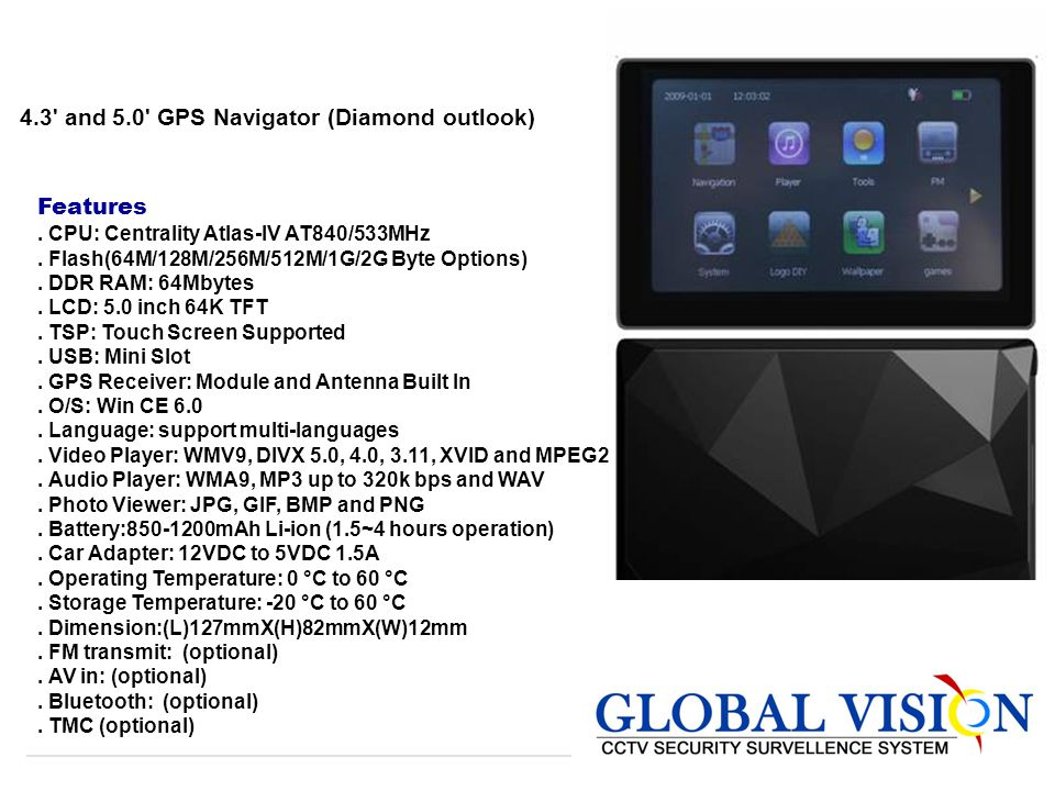 4.3 and 5.0 GPS Navigator (Diamond outlook) Features