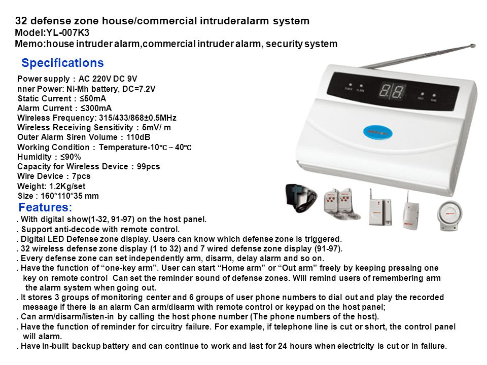 Specifications 32 defense zone house/commercial intruderalarm system