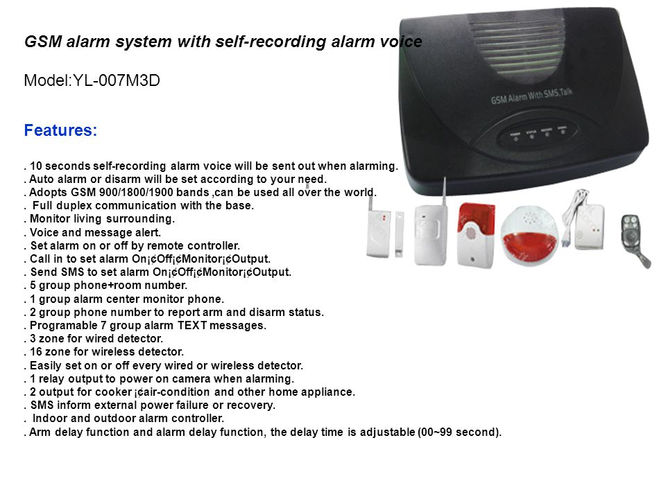 GSM alarm system with self-recording alarm voice