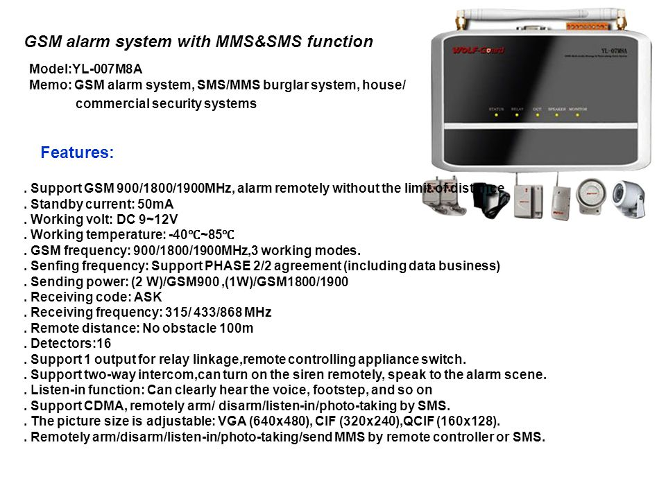 GSM alarm system with MMS&SMS function