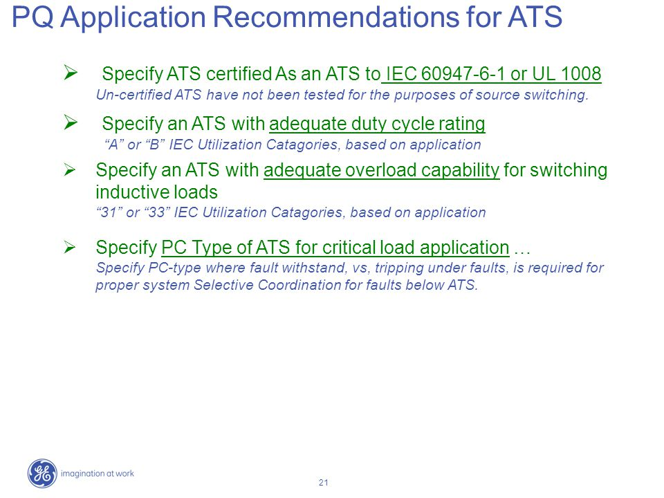 PQ Application Recommendations for ATS