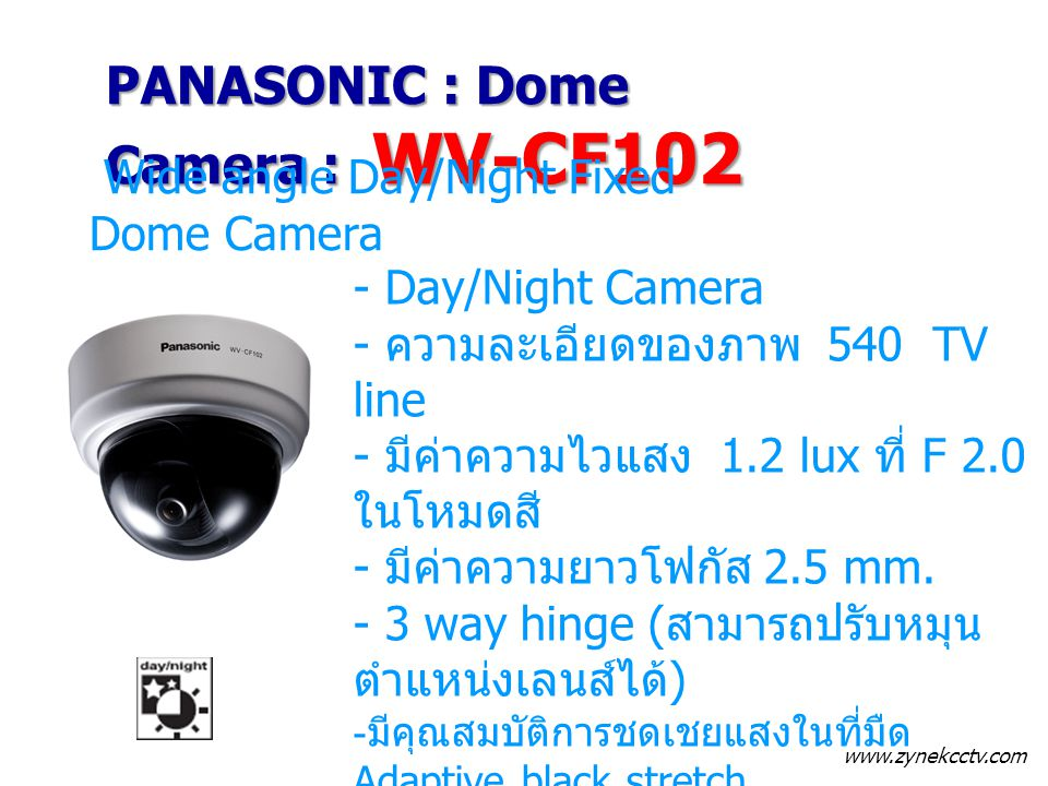 PANASONIC : Dome Camera : WV-CF102
