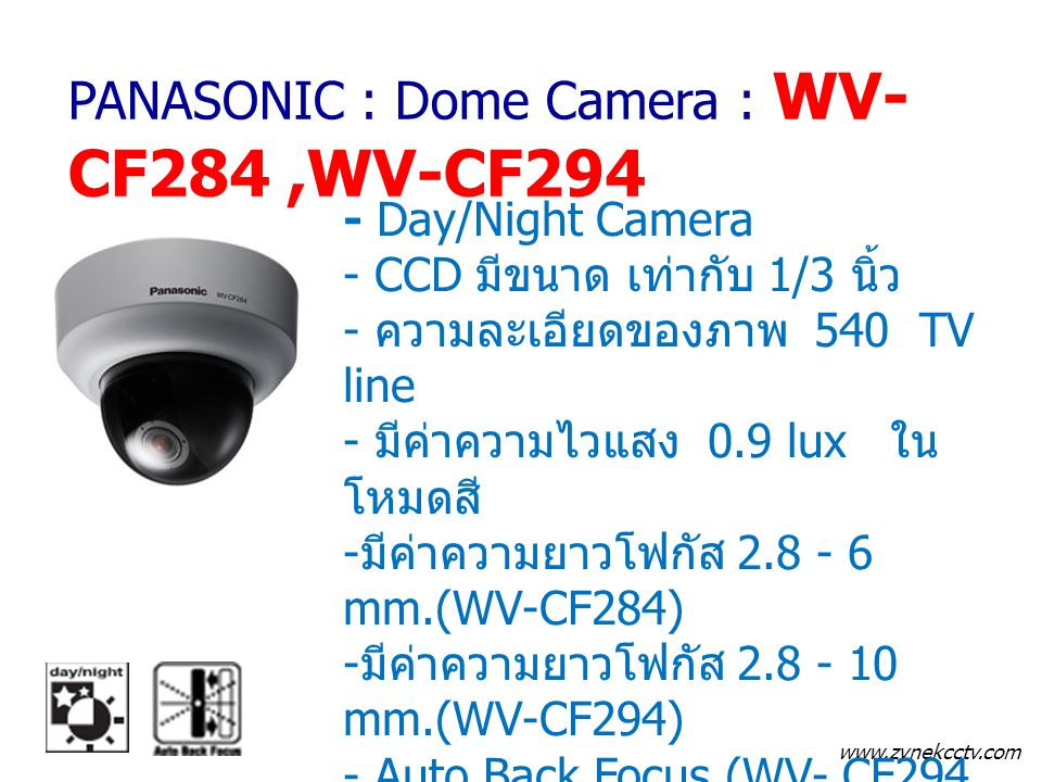 PANASONIC : Dome Camera : WV-CF284 ,WV-CF294