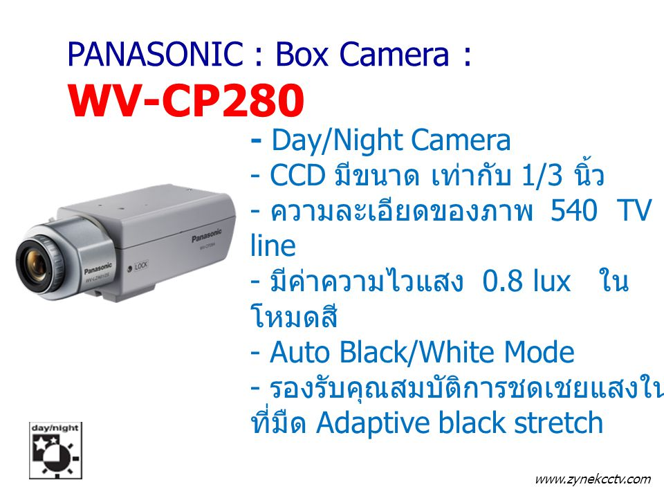 PANASONIC : Box Camera : WV-CP280