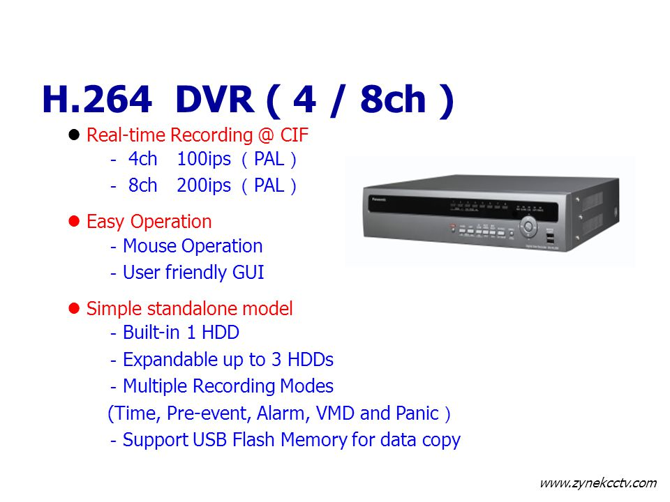 H.264 DVR ( 4 / 8ch ) Real-time Recording @ CIF - 4ch 100ips (PAL)