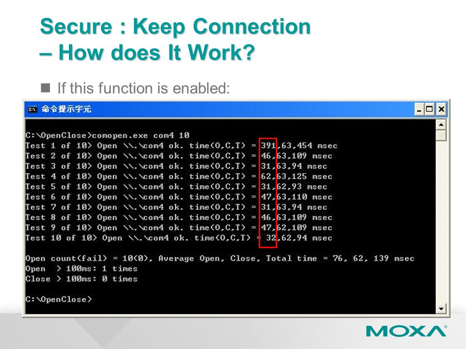 Secure : Keep Connection – How does It Work