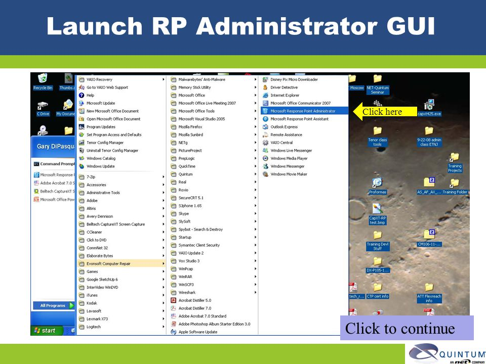 Launch RP Administrator GUI