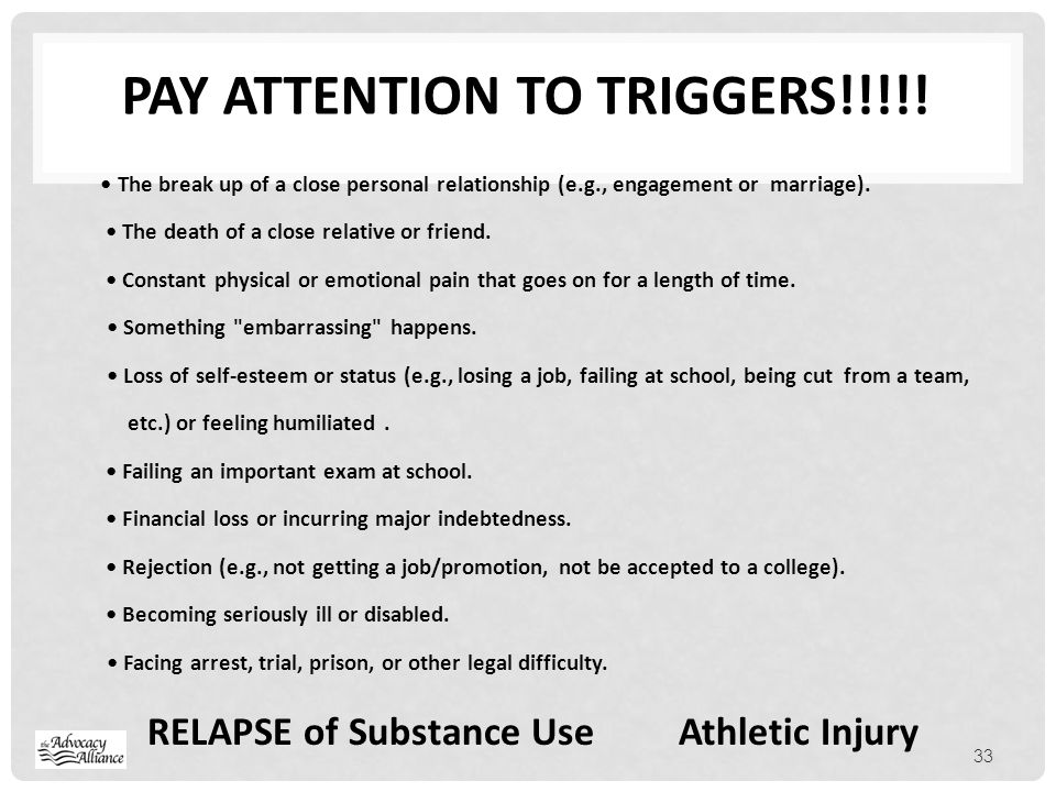 Pay attention to triggers!!!!!