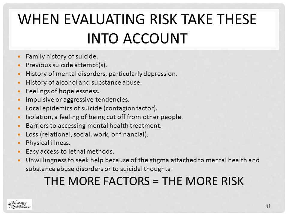 When evaluating risk take these into account