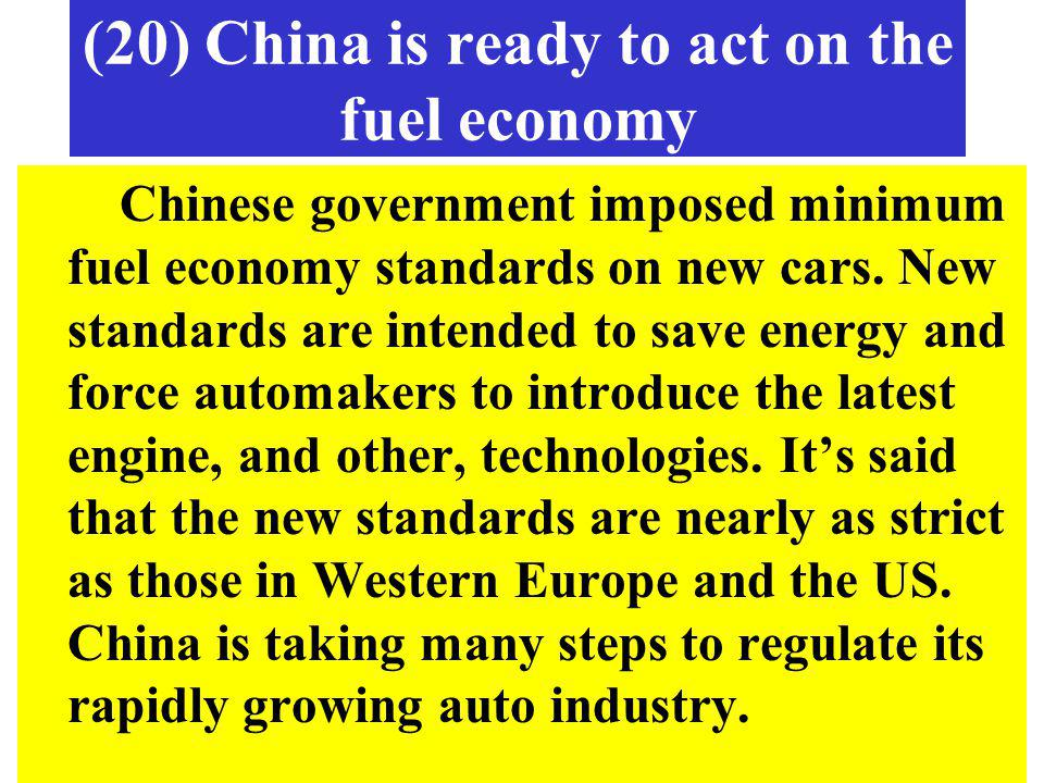 (20) China is ready to act on the fuel economy