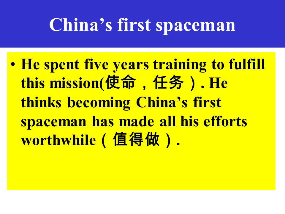 China's first spaceman
