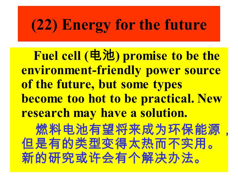 (22) Energy for the future