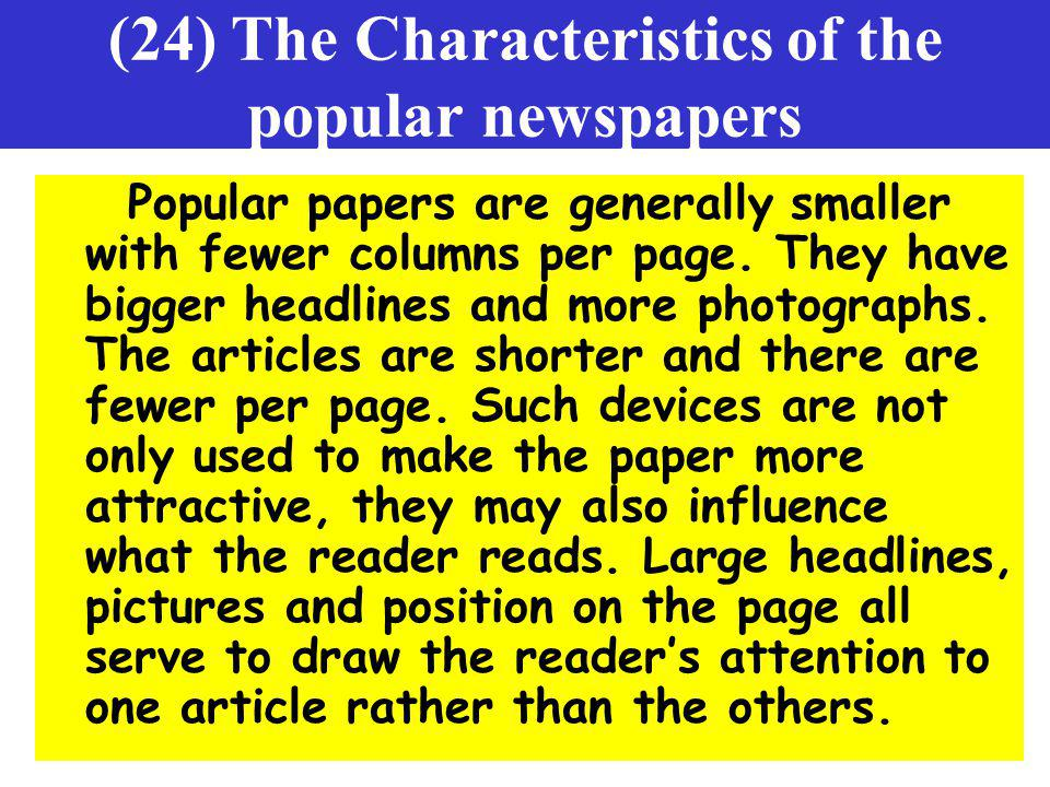 (24) The Characteristics of the popular newspapers