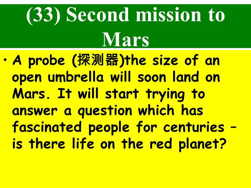 (33) Second mission to Mars