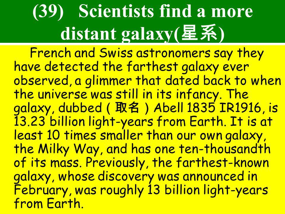 (39) Scientists find a more distant galaxy(星系)