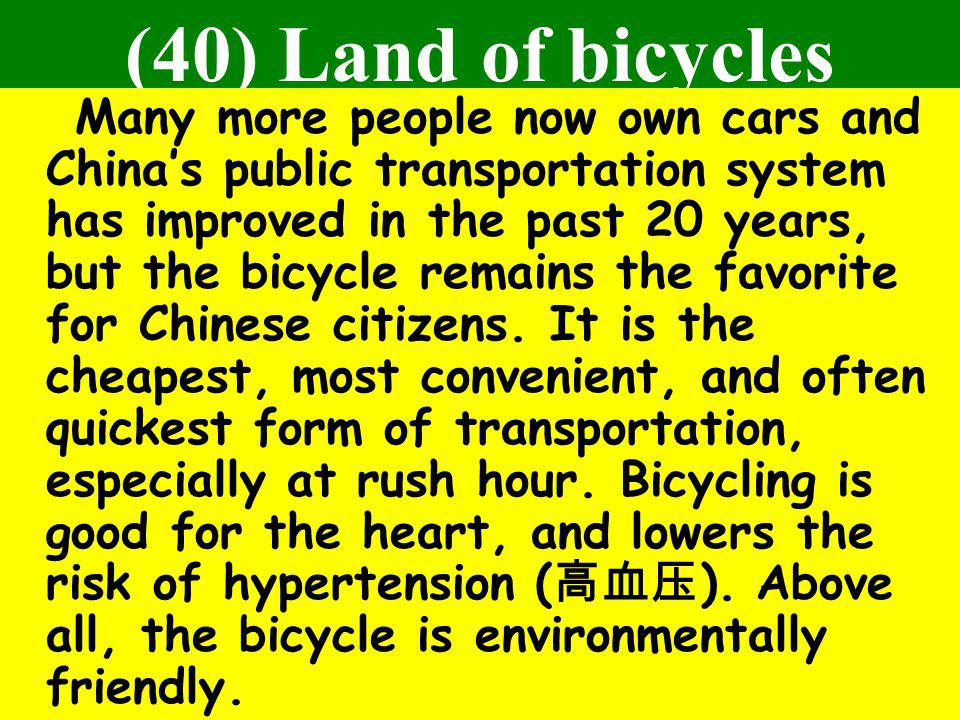 (40) Land of bicycles