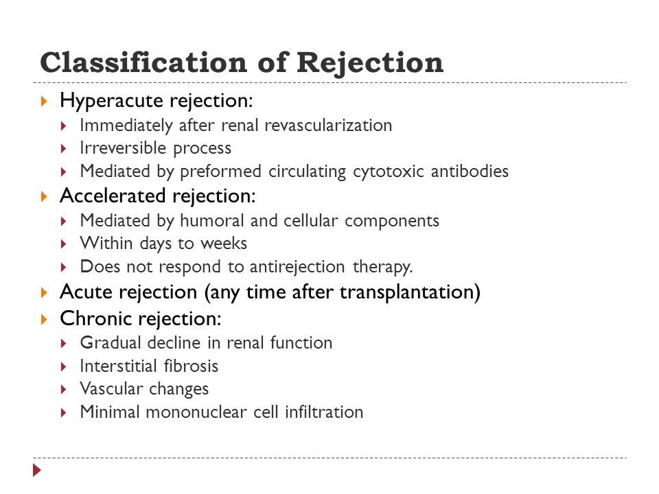 Classification of Rejection