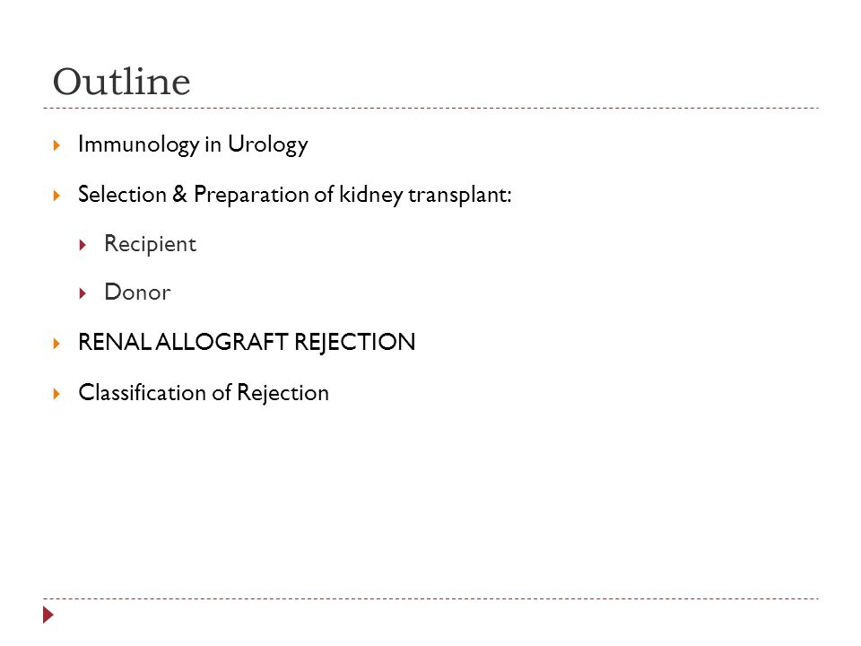 Outline Immunology in Urology